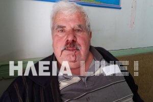 Ηλεία: Ξυλοδαρμός αγρότη που ζητούσε τα λεφτά του – «Δεν σεβάστηκαν ούτε το πρόβλημα της υγείας μου» [pics]