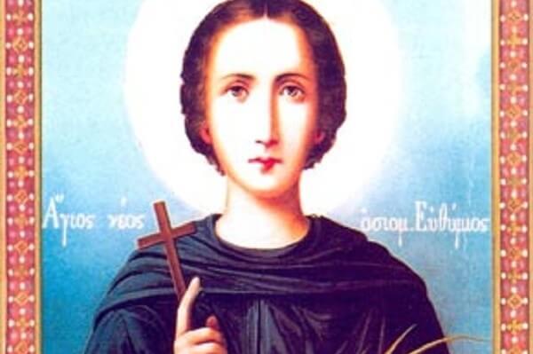 Ποιος ήταν ο Άγιος Ευθύμιος ο θαρραλέος Πελοποννήσιος που γιορτάζει σήμερα