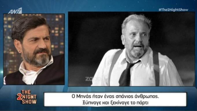 Ξέσπασε ο Κώστας Φαλελάκης για τον Μηνά Χατζησάββα! «Είναι δυνατόν με τον άνθρωπο που ζεις 25 χρόνια…» | Newsit.gr