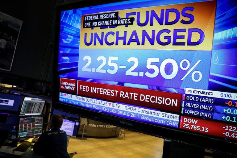 ΗΠΑ: Η κεντρική τράπεζα δεν θα αυξήσει τα επιτόκια το 2019