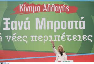 Φώφη Γεννηματά: Ναι στην ήττα του ΣΥΡΙΖΑ, όχι στη δεξιά παλινόρθωση