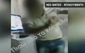 """Φυλακές: """"Ζωάρα""""… πίσω από τα κάγκελα! Νέο βίντεο με αλκοόλ και ζεϊμπεκιές!"""