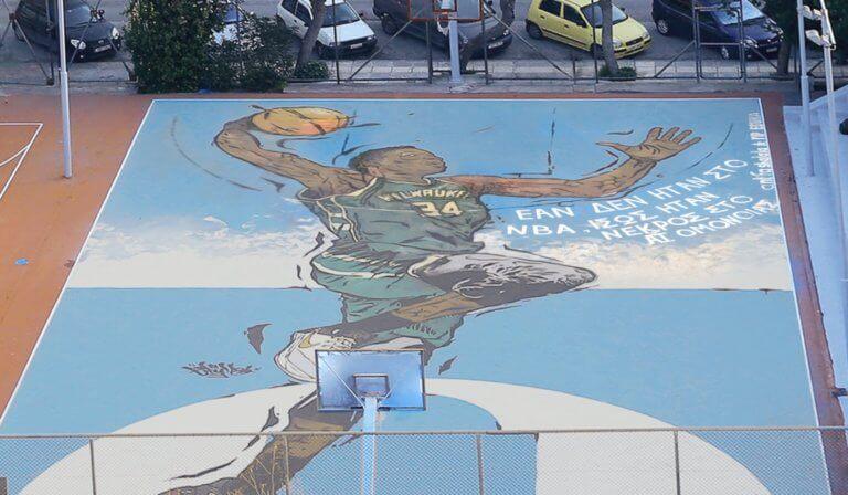 Γκράφιτι για Αντετοκούνμπο: «Ίσως ήταν νεκρός στο Α.Τ. Ομόνοιας» [pics]   Newsit.gr