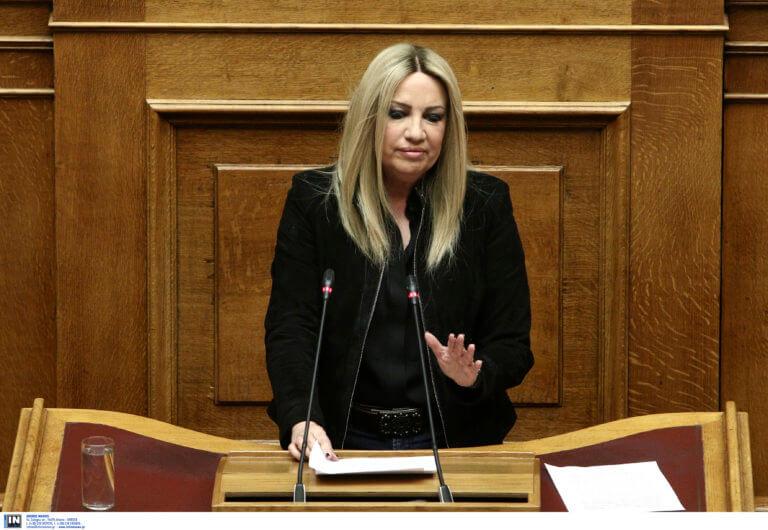 Φώφη Γεννηματά: «Για να κάνει αντιδεξιό μέτωπο η Κυβέρνηση, ας ξεκινήσει από την ίδια» | Newsit.gr