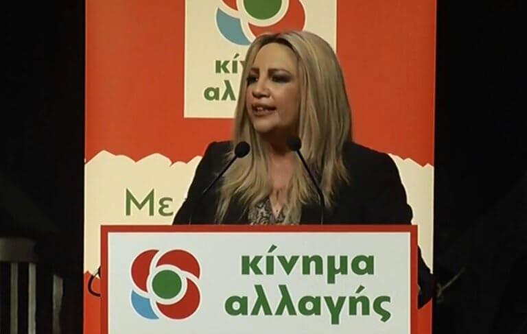 Σφοδρή επίθεση Γεννηματά στον Τσίπρα από το Ηράκλειο! «Εκλογές εδώ και τώρα»! | Newsit.gr