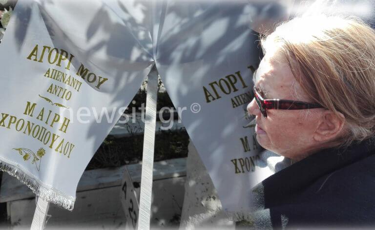 Φαίδων Γεωργίτσης: «Αγόρι μου απέναντι, αντίο» – Πλήθος κόσμου στην κηδεία του | Newsit.gr