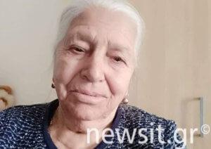 Νέο πρόστιμο για την γιαγιά με τα τερλίκια! Έπεσε ΚΑΙ θύμα κλοπής