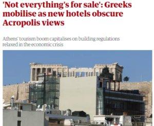 """Δεν… πωλείται η Ακρόπολη! Αφιέρωμα του Guardian για τις άδειες με """"θέα"""" τον Παρθενώνα!"""