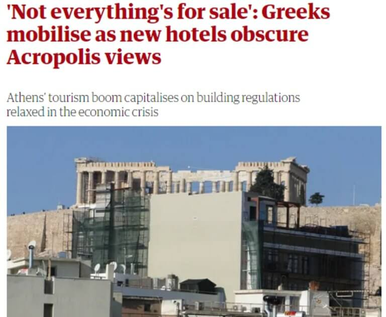 Δεν… πωλείται η Ακρόπολη! Αφιέρωμα του Guardian για τις άδειες με «θέα» τον Παρθενώνα!   Newsit.gr