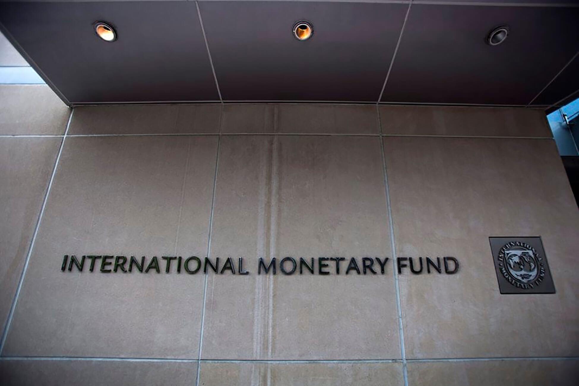 ΔΝΤ Bloomberg