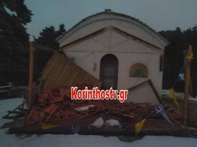 Κατέρρευσε το υπόστεγο ναού της Αργολίδας! [pics]   Newsit.gr