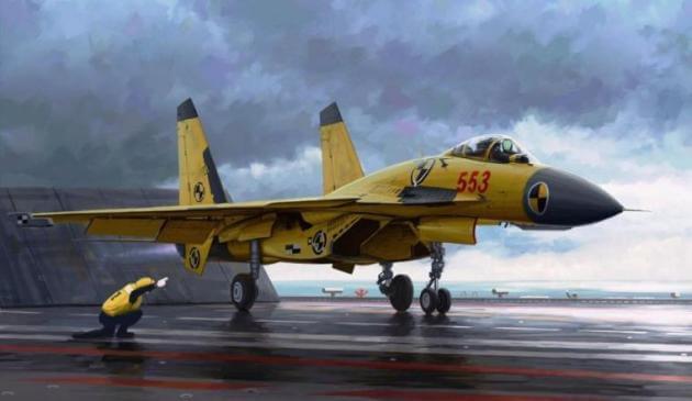 Συναγερμός στην Κίνα λόγω συντριβής μαχητικού αεροσκάφους του Πολεμικού Ναυτικού | Newsit.gr