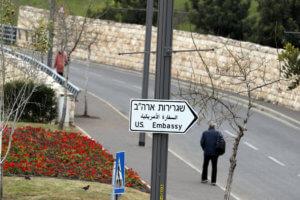 ΗΠΑ: Συγχωνεύουν το προξενείο για τους Παλαιστίνιους με την ισραηλινή πρεσβεία στο Ιερουσαλήμ!