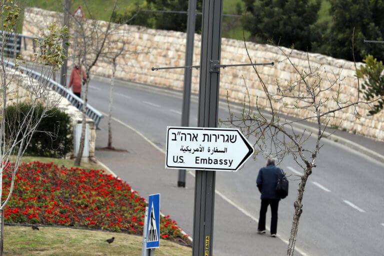 ΗΠΑ: Συγχωνεύουν το προξενείο για τους Παλαιστίνιους με την ισραηλινή πρεσβεία στο Ιερουσαλήμ!   Newsit.gr