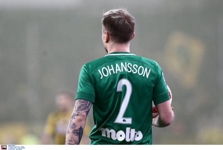 Παναθηναϊκός: Μένει εκτός ο Γιόχανσον! Χάνει δύο ματς ο Σουηδός | Newsit.gr