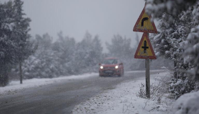 Καιρός: Άνοιξη… «τέλος» – Θερμοκρασίες ακόμα και κάτω από το 0! Καταιγίδες, χιόνια και δυνατοί άνεμοι