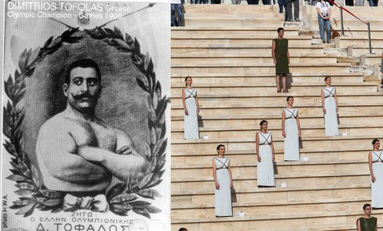 Δημήτρης Τόφαλος, ο θηριώδης | Newsit.gr