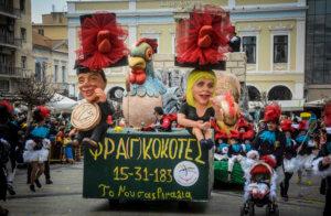 Πάτρα: Καρναβάλι για ρεκόρ Γκίνες – Στο επίκεντρο η πόλη για τον μεγαλύτερο καρναβαλικό χορό!