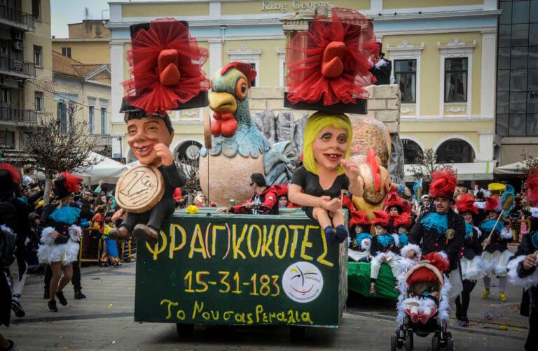 Πάτρα: Καρναβάλι για ρεκόρ Γκίνες – Στο επίκεντρο η πόλη για τον μεγαλύτερο καρναβαλικό χορό! | Newsit.gr