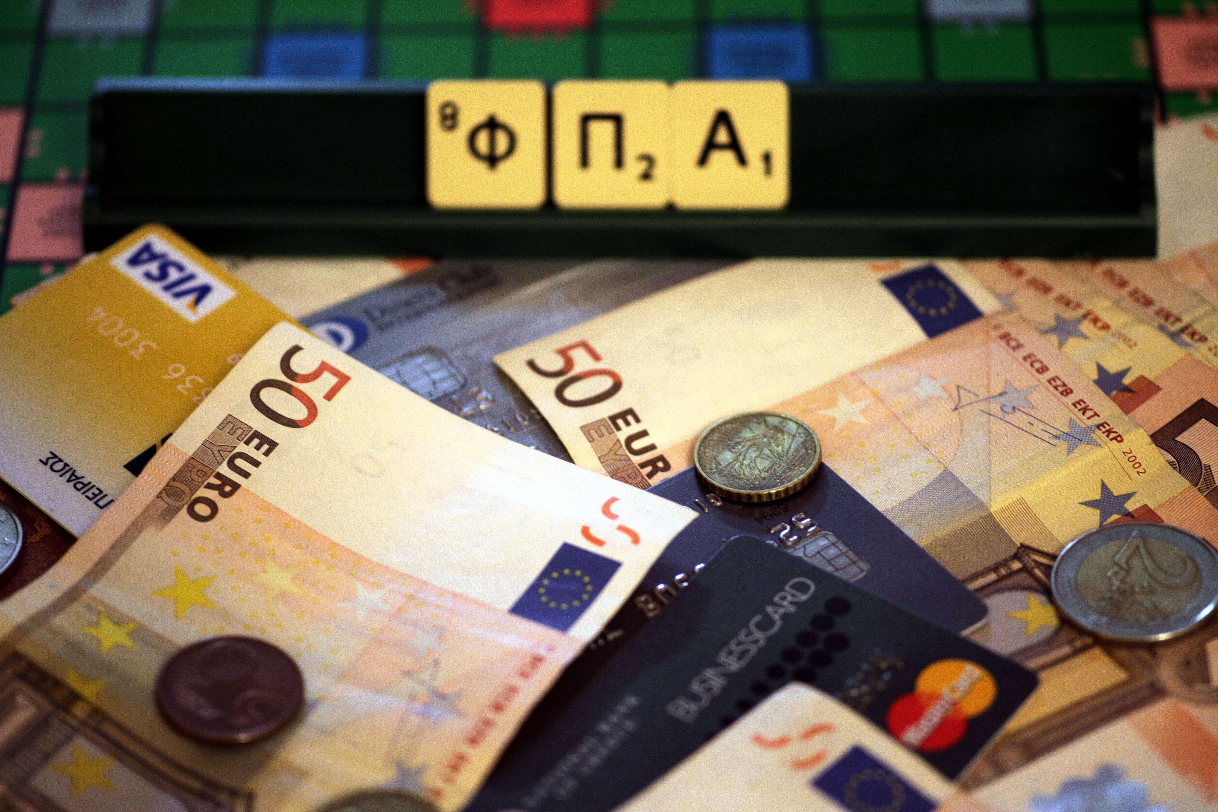 Εφορία: Δεύτερη ευκαιρία για χρεοκοπημένους επιχειρηματίες μόνο με 15.000 ευρώ