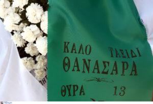 Θανάσης Γιαννακόπουλος: Σχόλιο Τσουκαλά για το θάνατο του «τυφώνα» – video