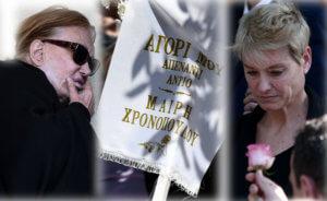 Φαίδων Γεωργίτσης, το τελευταίο χειροκρότημα – Συγκλόνισε ο τελευταίος ασπασμός από τη Μαίρη Χρονοπούλου
