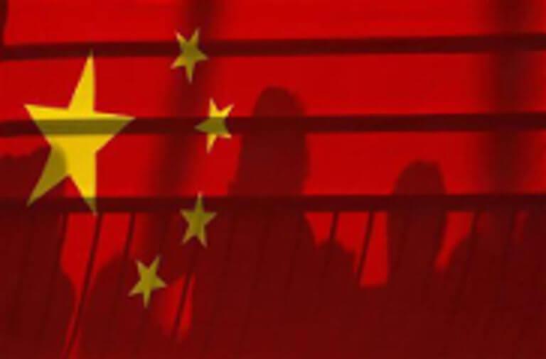 Η Κίνα έκλεισε την πρεσβεία της στην Σμύρνη