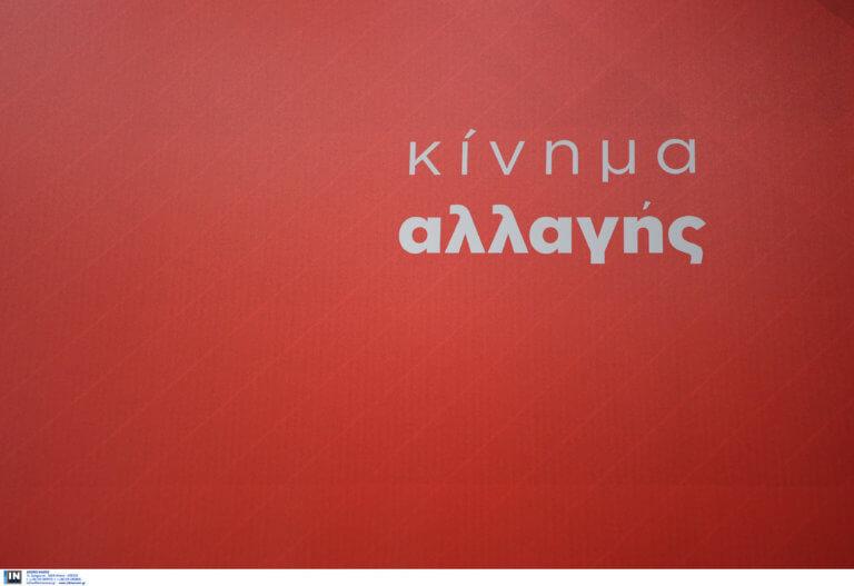 Νέα κυβέρνηση: Οι πρώτες διαγραφές! Τέλος Χρυσοχοϊδης – Μενδώνη από το ΚΙΝΑΛ!