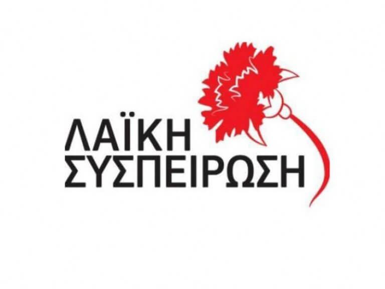 Όλοι οι υποψήφιοι του ΚΚΕ στις Περιφέρειες και τους Δήμους της χώρας | Newsit.gr