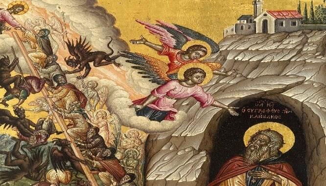 Τι είναι η Κλίμακα του Αγίου Ιωάννη