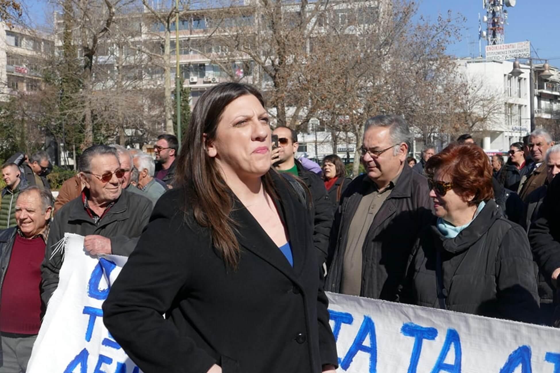 Λάρισα: Διαμαρτυρία αγροτών έξω από τα δικαστήρια – Παρούσα και η Ζωή Κωνσταντοπούλου – video