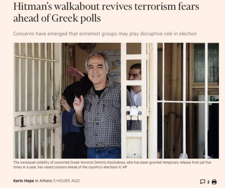 Financial Times: Ανησυχία από τις συνεχείς εμφανίσεις Κουφοντίνα – Φόβοι για χτύπημα πριν τις εκλογές!   Newsit.gr