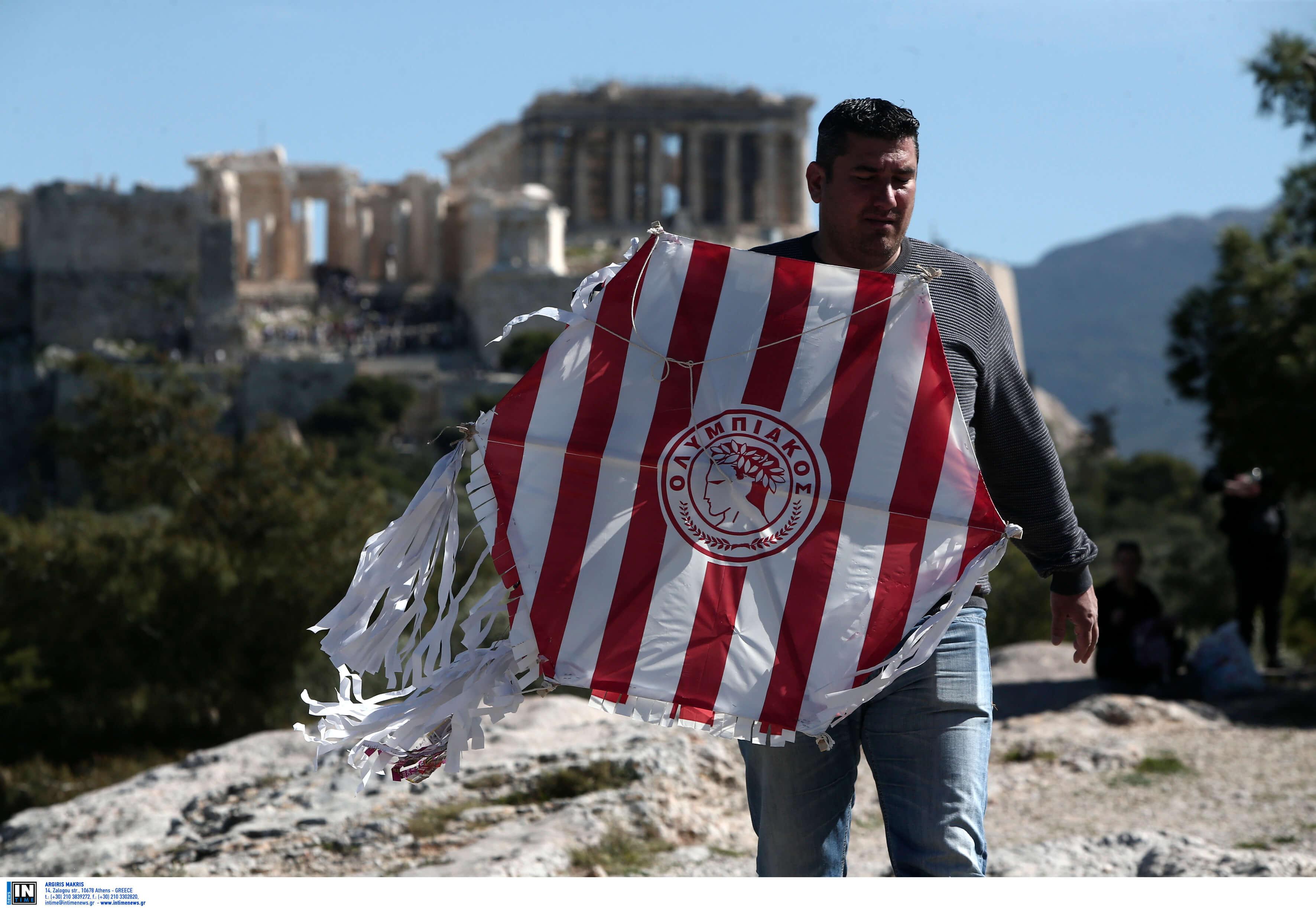 Κούλουμα στου Φιλοπάππου με… Ολυμπιακάρα! | Newsit.gr