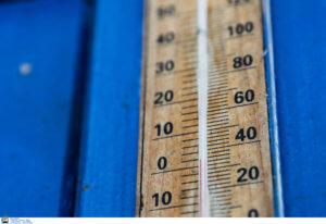 Καιρός: 19 βαθμούς έπεσε η θερμοκρασία στην Βόρεια Ελλάδα!