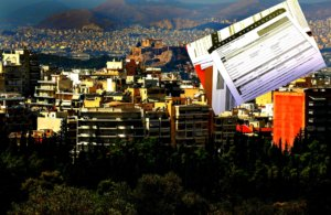 Κτηματολόγιο: Τικ – τοκ! Τελευταία ευκαιρία για την Αθήνα