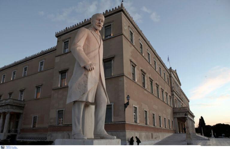 Καμπανάκι από το Γραφείο Προϋπολογισμού της Βουλής – Τώρα αρχίζουν τα δύσκολα για την οικονομία | Newsit.gr
