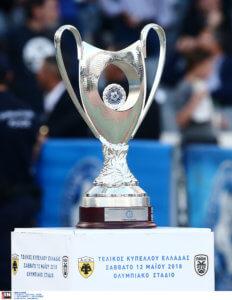 Κύπελλο Ελλάδας: Αυτά είναι τα «ζευγάρια» στα ημιτελικά!