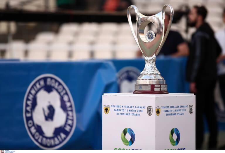 Κύπελλο Ελλάδας: 8 εκατ. ευρώ για τα τηλεοπτικά δικαιώματα!