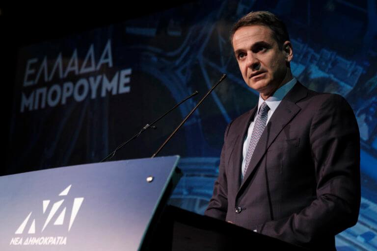 Μητσοτάκης: Γιατί είναι στοίχημα για την κυβέρνηση της ΝΔ οι υποδομές