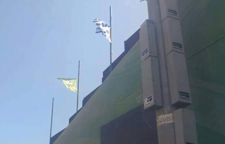 Θανάσης Γιαννακόπουλος: Μεσίστιες οι σημαίες στη Λεωφόρο! [pic]