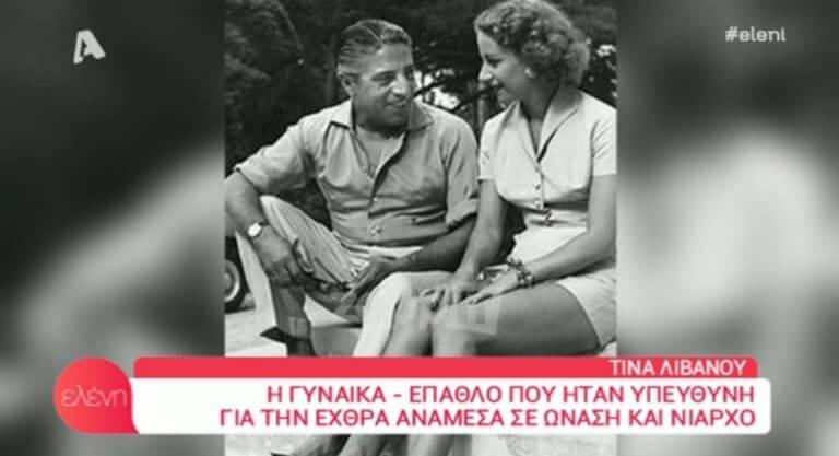 Αριστοτέλης Ωνάσης – Τίνα Λιβανού: Η δραματική κρουαζιέρα του '59 και το θλιβερό φινάλε | Newsit.gr