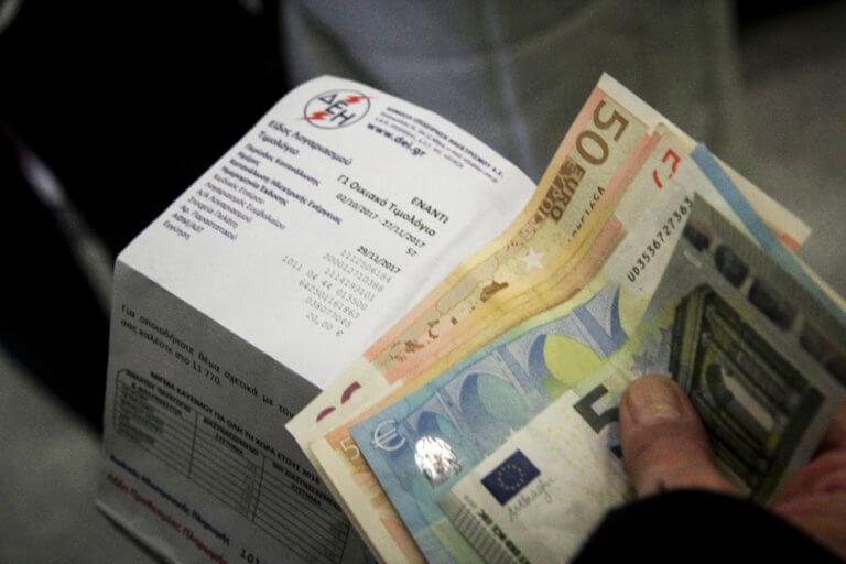 Κρήτη: Πήγε να πληρώσει τον λογαριασμό της ΔΕΗ και βρέθηκε προ εκπλήξεων – Η ατάκα της υπαλλήλου!
