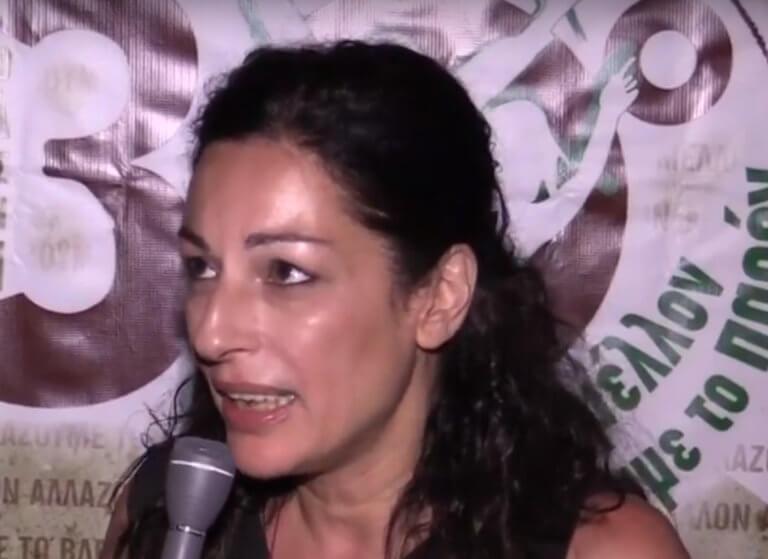 Μυρσίνη Λοΐζου: Την αποπομπή της από το ευρωψηφοδέλτιο του ΣΥΡΙΖΑ ζητεί η ΝΔ