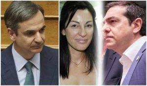 """Μυρσίνη Λοΐζου: """"Σκοτώνονται"""" Μητσοτάκης – Τσίπρας… και μετά την παραίτηση!"""