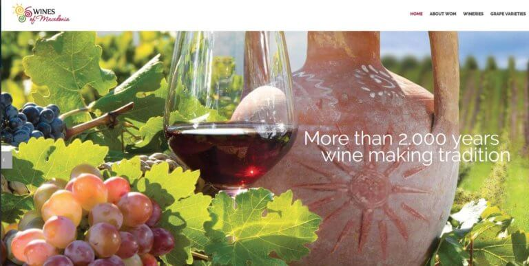 """Στην υγεία των κορόιδων! Τώρα, πουλάνε """"Μακεδονικό κρασί"""" 2.000 ετών!"""