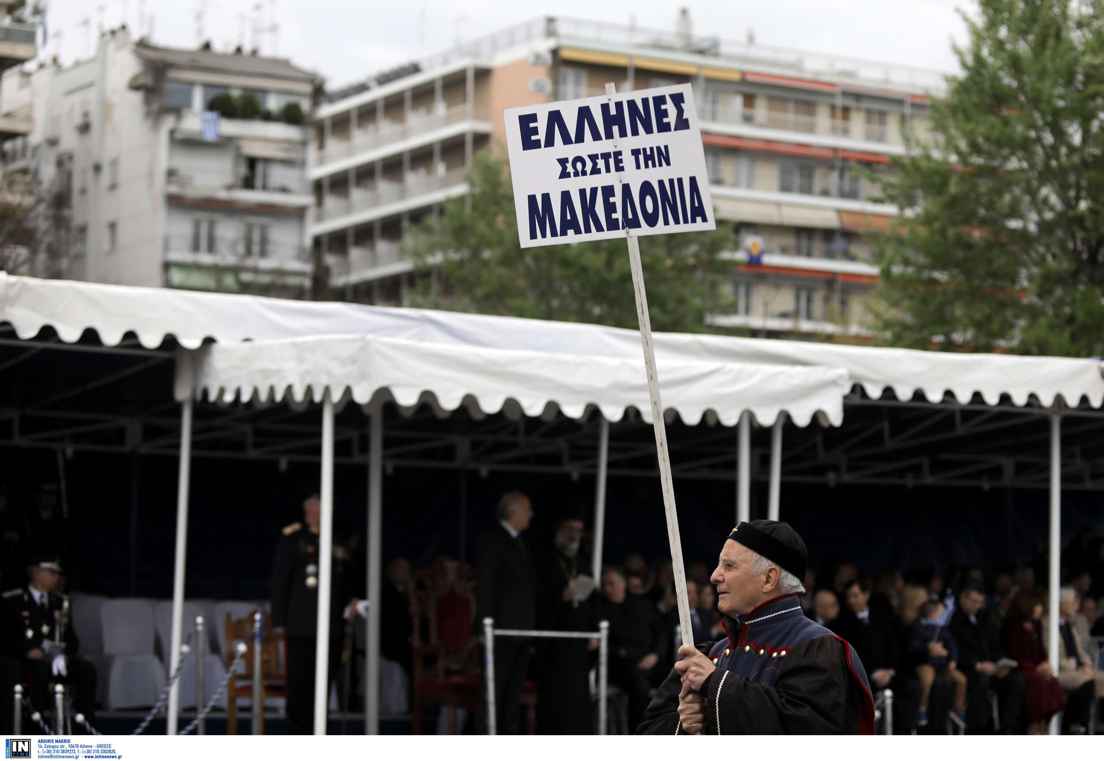 25η Μαρτίου: Άλλο η οργή κι η αγανάκτηση των πολιτών κι άλλο οι προβοκάτσιες