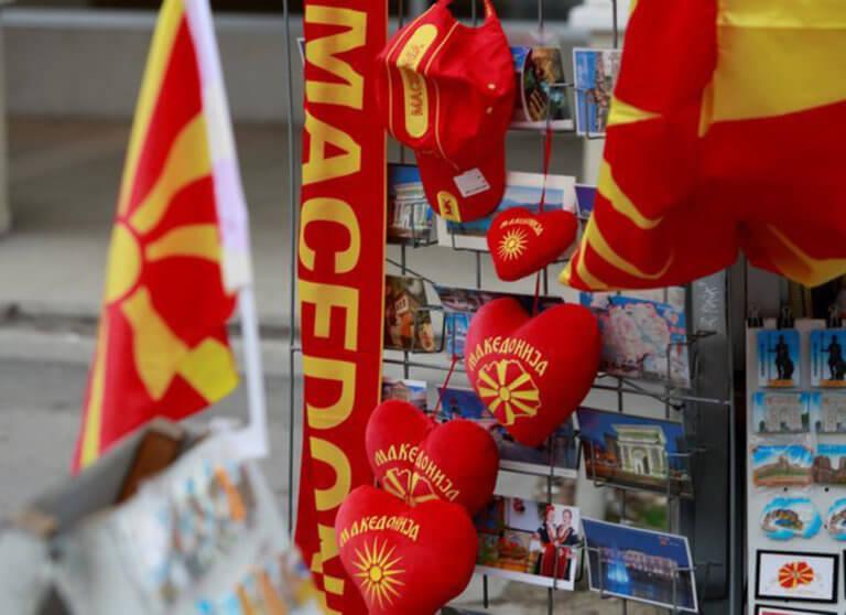 Τσίπρας: Μπορεί να υπάρξει πρόβλημα με προϊόντα της Μακεδονίας και των Σκοπίων | Newsit.gr