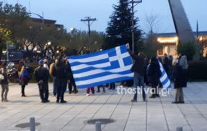 Θεσσαλονίκη: Περιμένουν τον πρωθυπουργό με… διαμαρτυρία για τη Μακεδονία – video