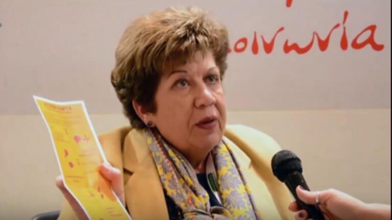 """Βάσω Μαράκα: 'Έκκληση στους φαρμακοποιούς για την """"κίτρινη κάρτα"""" των παρενεργειών του ΕΟΦ"""