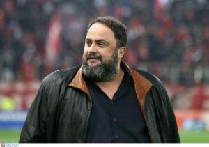 Ολυμπιακός – Μαρινάκης: «Έχουμε πάρει πολλούς παίκτες! Να περιμένετε για Βαλμπουενά»